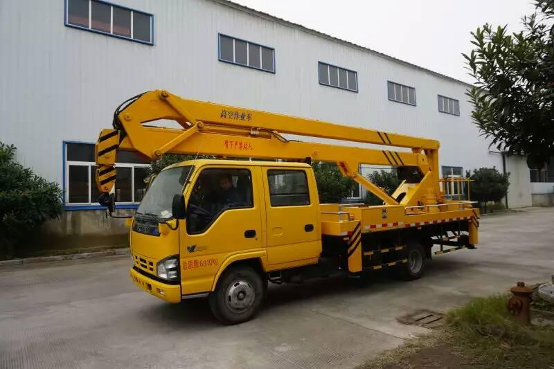 升降车蜜桃网在南京检测施工