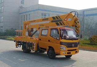 常州临朐县供应13米云梯车蜜桃网