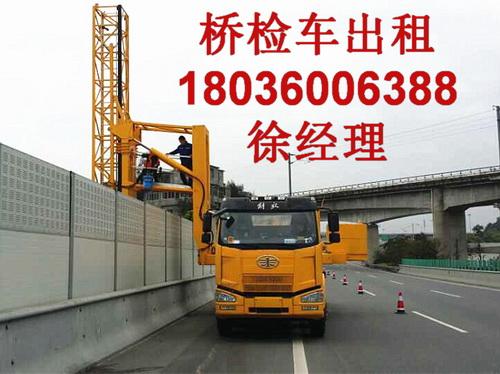 提供全国18米桥检车蜜桃网服务