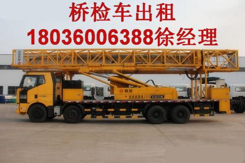 提供全国20米桥检车蜜桃网服务