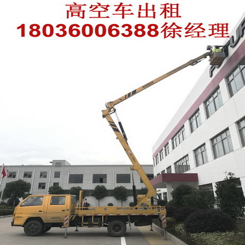 16米高空作业车施工现场
