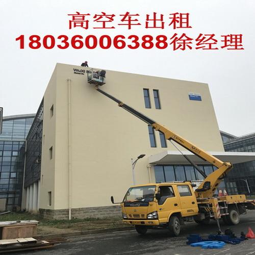 18米升降车施工现场