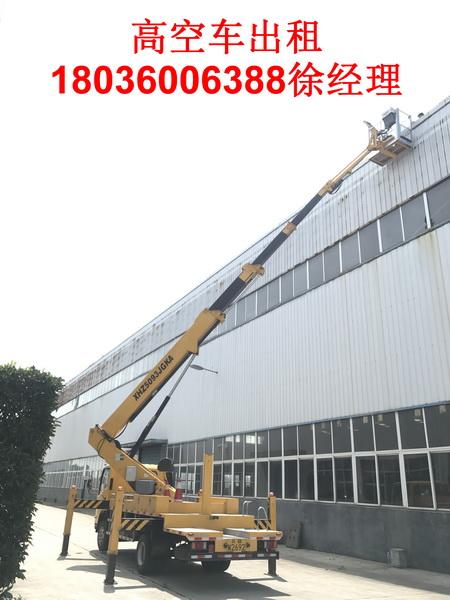 24米登高作业车蜜桃网